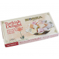Turkish Delight Mixed Flavoured 500gr